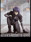 Ghost In The Shell - SAC 4 (Episode 13-16)