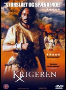 The Warrior (Krigeren)