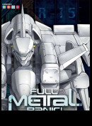 Full Metal Panic: mission 2