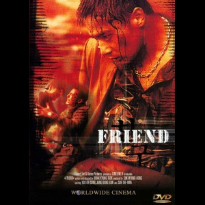 Friend (2001) (Kyung-Taek Kwak)