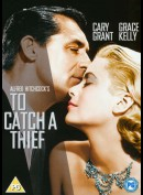To Catch A Thief (Fang Tyven)