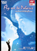 -3356 Fly Me To Polaris (Thailandsk)