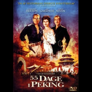 55 Dage I Peking (55 Days At Peking)