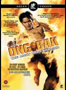 Ong Bak: The Muay Thai Warrior